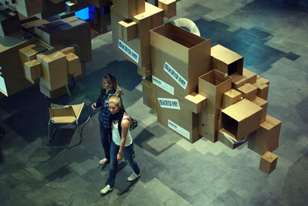 Cardboard Cloud2.1