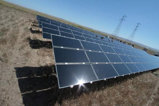 Aura-solar-I-farm-Latin-America-1-537x358